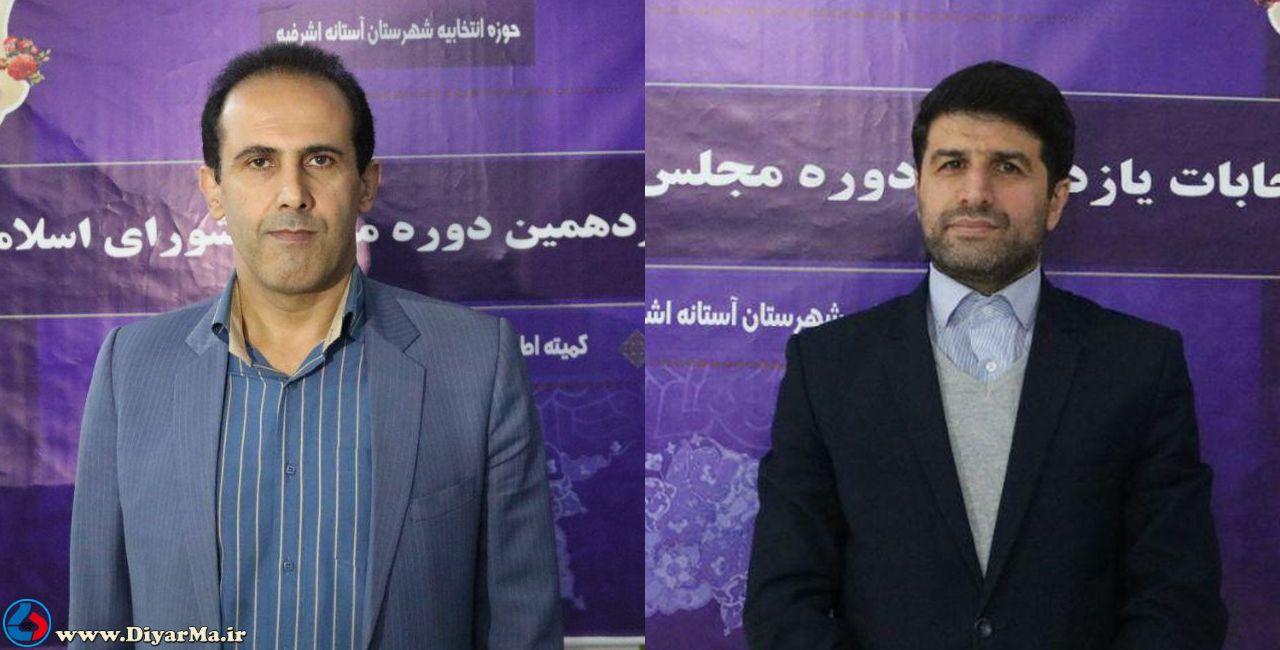 5 داوطلب در ششمین روز مهلت ثبتنام نامزدهای انتخابات مجلس برای حوزه انتخابیه شهرستان آستانهاشرفیه نامنویسی کردند.