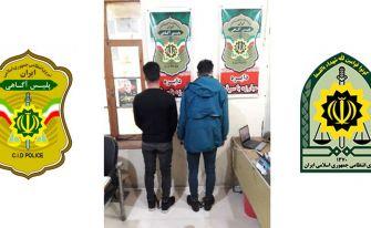 دستگیری سارقان دستگاه خودپرداز در آستانهاشرفیه