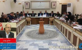 شهرداری آستانهاشرفیه سرآمد شهرداریهای گیلان در ستاد بازآفرینی شهری