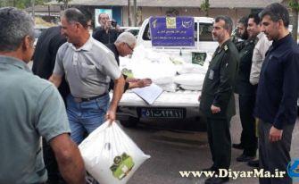 توزیع بیش از 300 کیلوگرم کود کشاورزی رایگان در بندر کیاشهر