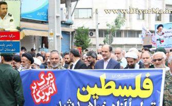 محدودیتهای ترافیکی شهر آستانهاشرفیه در روز قدس