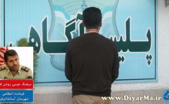 دستگیری 1 سارق و 3 مالخر در آستانهاشرفیه