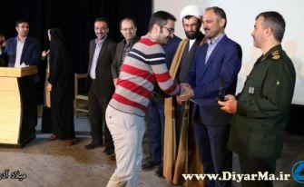 تجلیل از جوانان برگزیده شهرستان آستانهاشرفیه