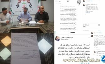 آب پاکی سخنگوی وزارت کشور؛ ابراهیم نجفی از حضور در انتخابات مجلس شورای اسلامی باز ماند