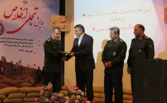سرهنگ حسن حبیبی رئیس سازمان بسیج فرهنگیان گیلان شد