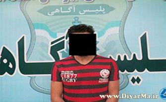 دستگیری سارق 21 ساله در شهرستان آستانهاشرفیه