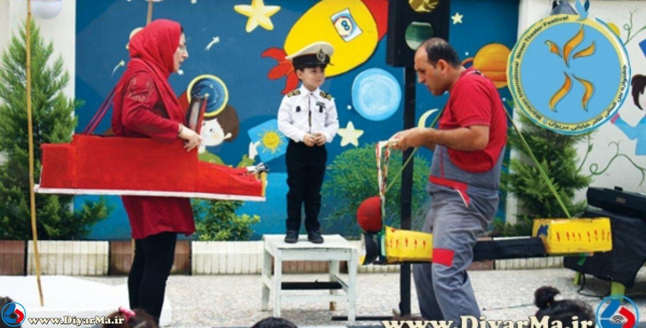 بازی و محورهای مورد تائید فراخوان از آستانهاشرفیه به چهاردهمین جشنواره بینالمللی تئاتر خیابانی مریوان راه یافتند.