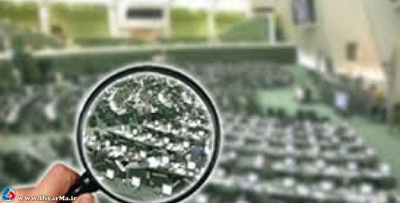 هیئت نظارت یازدهمین دوره انتخابات مجلس شورای اسلامی برای حوزه انتخابیه شهرستان آستانهاشرفیه صلاحیت 10 داوطلب نمایندگی مجلس این حوزه انتخابیه را تائید کرد.