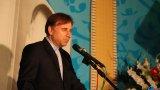 چهل و هشتمین سالگرد درگذشت استاد دکتر محمد معین