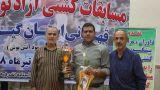 رقابتهای کشتی جام پهلوان شهید محمود آتش پوش